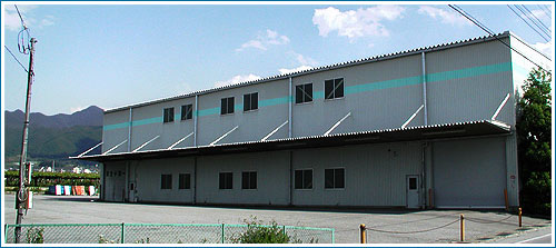 利根機材倉庫